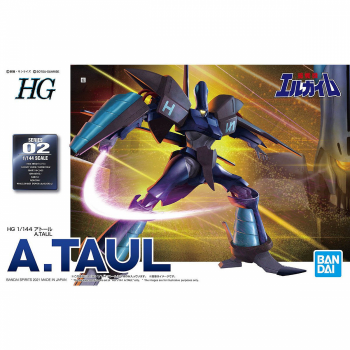 High Grade A.TAUL Box