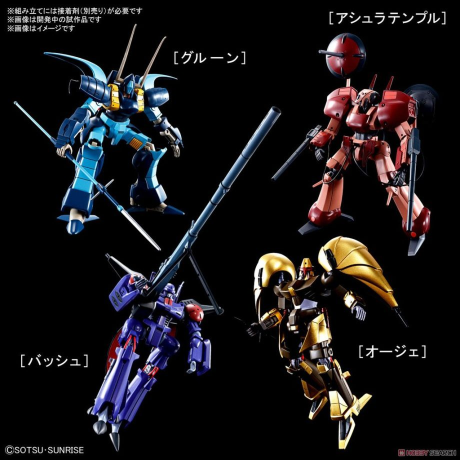 High Grade A-Class Heavy Metal Set Pose 3