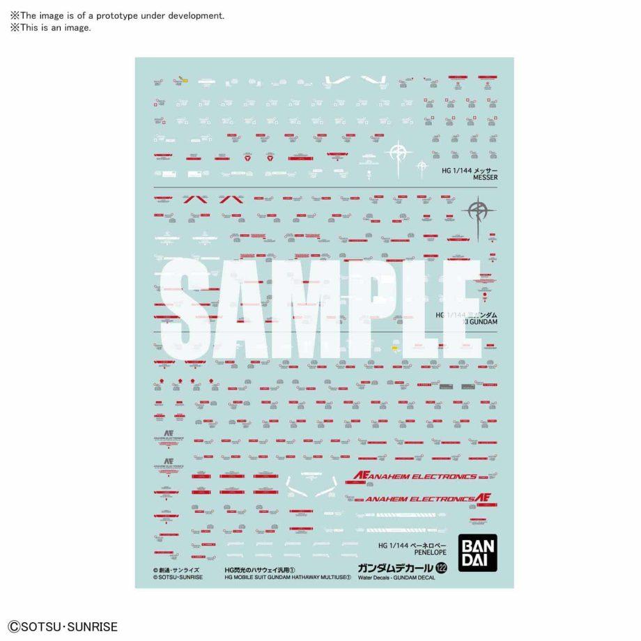 Gundam Hathaway Multiuse 1 No. 122 Pose 1