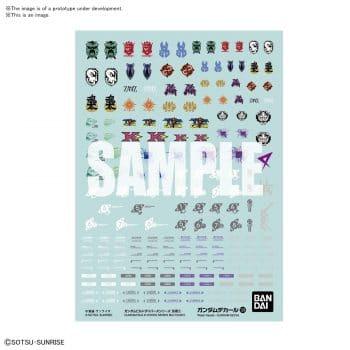 1/144 Gundam Build Divers Multiuse 1 No. 124 Pose 1