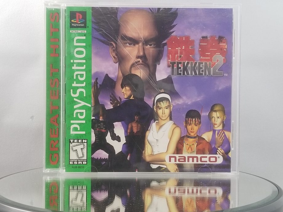 Tekken 2 Front