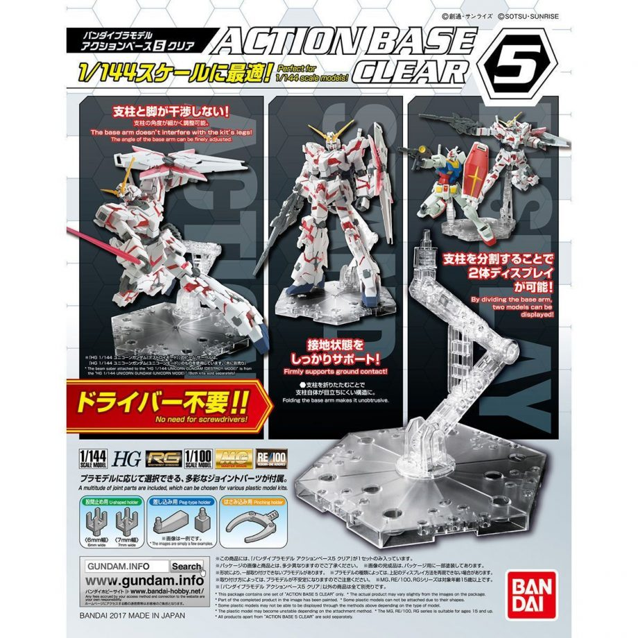 Gundam Clear Action Base 5
