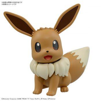 Pokemon Model Kit BIG Eevee