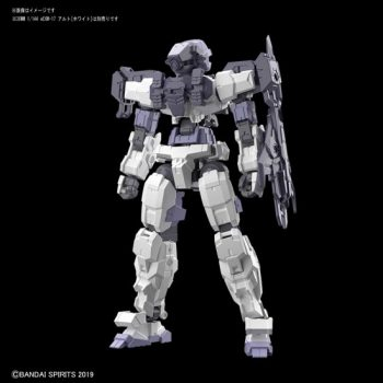 1/144 Dark Gray Option Armor for Long Range Sniping