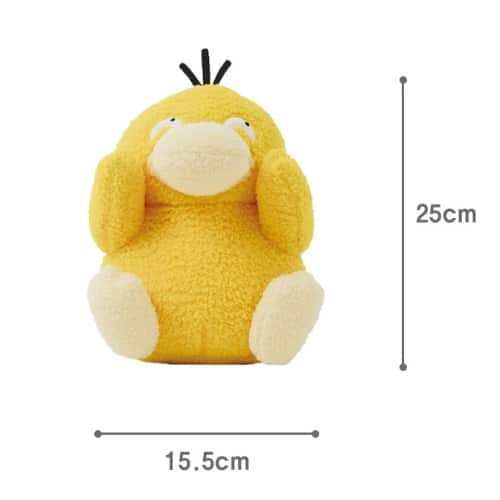 Curly Psyduck Plushie