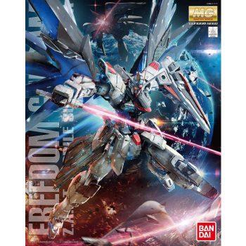 Master Grade Freedom Gundam Ver 2.0 Box