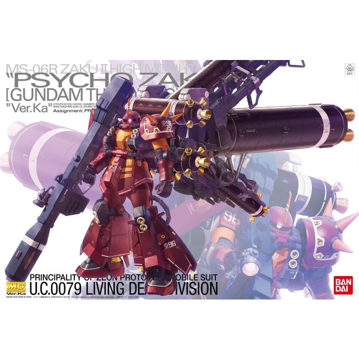 Master Grade Zaku High Mobility Psycho Zaku Ver. Ka Box