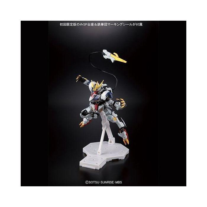 Full Mechanics 1/100 Gundam Barbatos Lupus Rex Pose 4