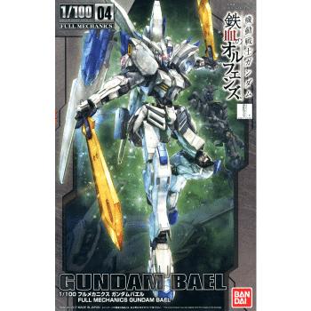 Full Mechanics 1/100 Gundam Bael Box