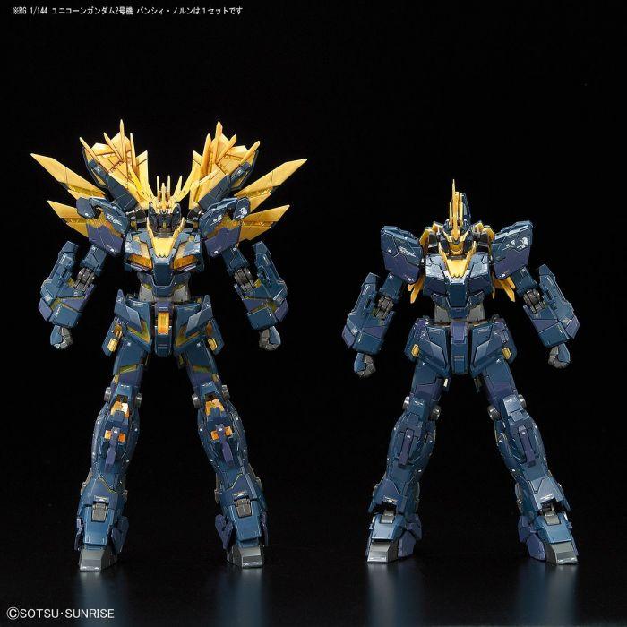 Real Grade Unicorn Gundam 02 Banshee Norn Pose 6