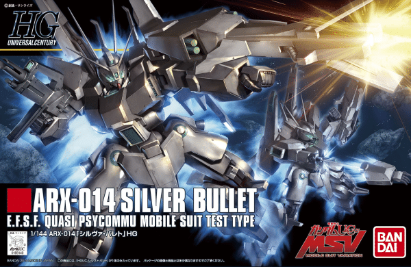 High Grade ARX-014 Silver Bullet Box
