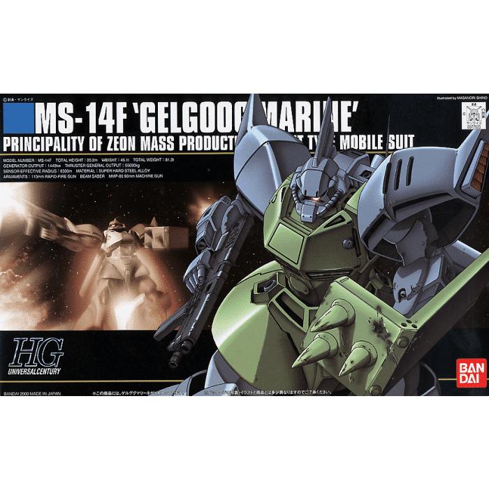 High Grade MS-14F Gelgoog Marine Box