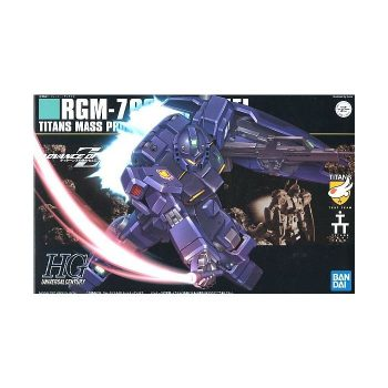High Grade RGM-79 GM Quel Box