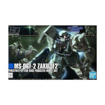 High Grade MS-06F-2 Zaku F2 Box