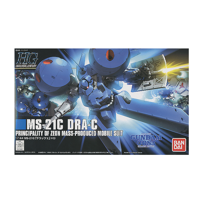 High Grade MS-21C Dra-C Box
