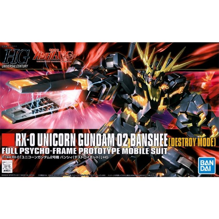 High Grade RX-0 Unicorn Gundam 02 Banshee Destroy Mode Box