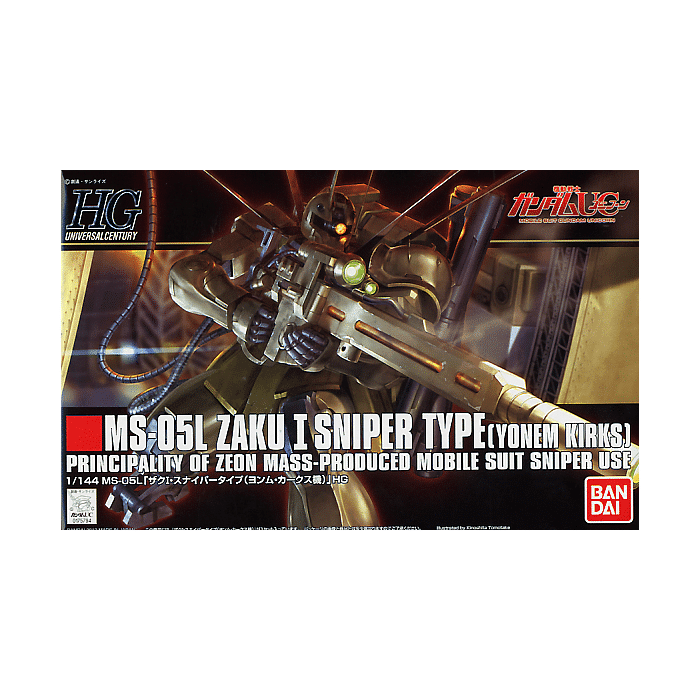 High Grade MS-05L Zaku I Sniper Type Yonem Kirks Box