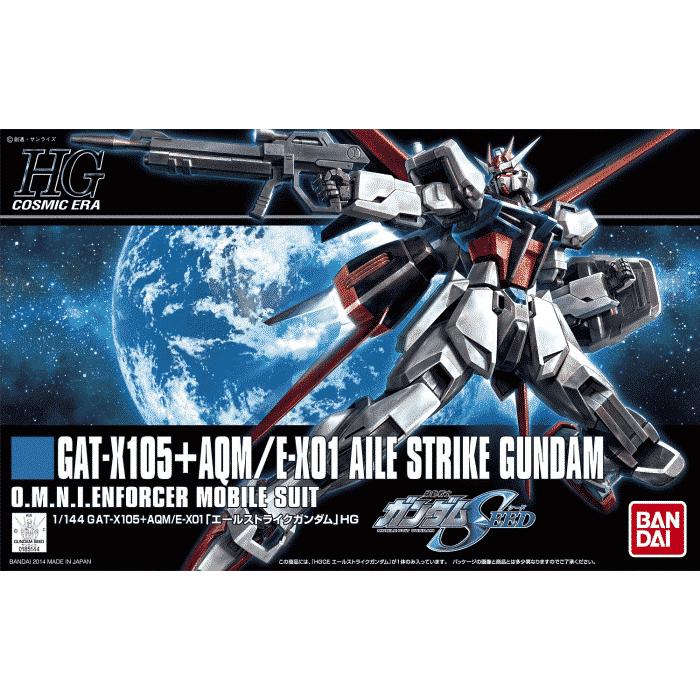 High Grade Aile Strike Gundam Box