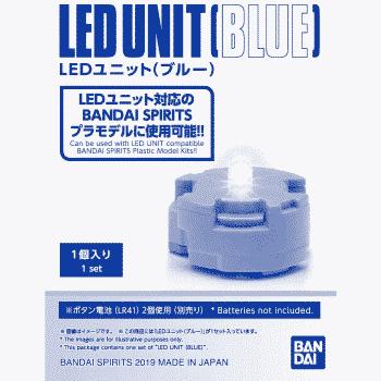 Lighting Unit LED Blue Box