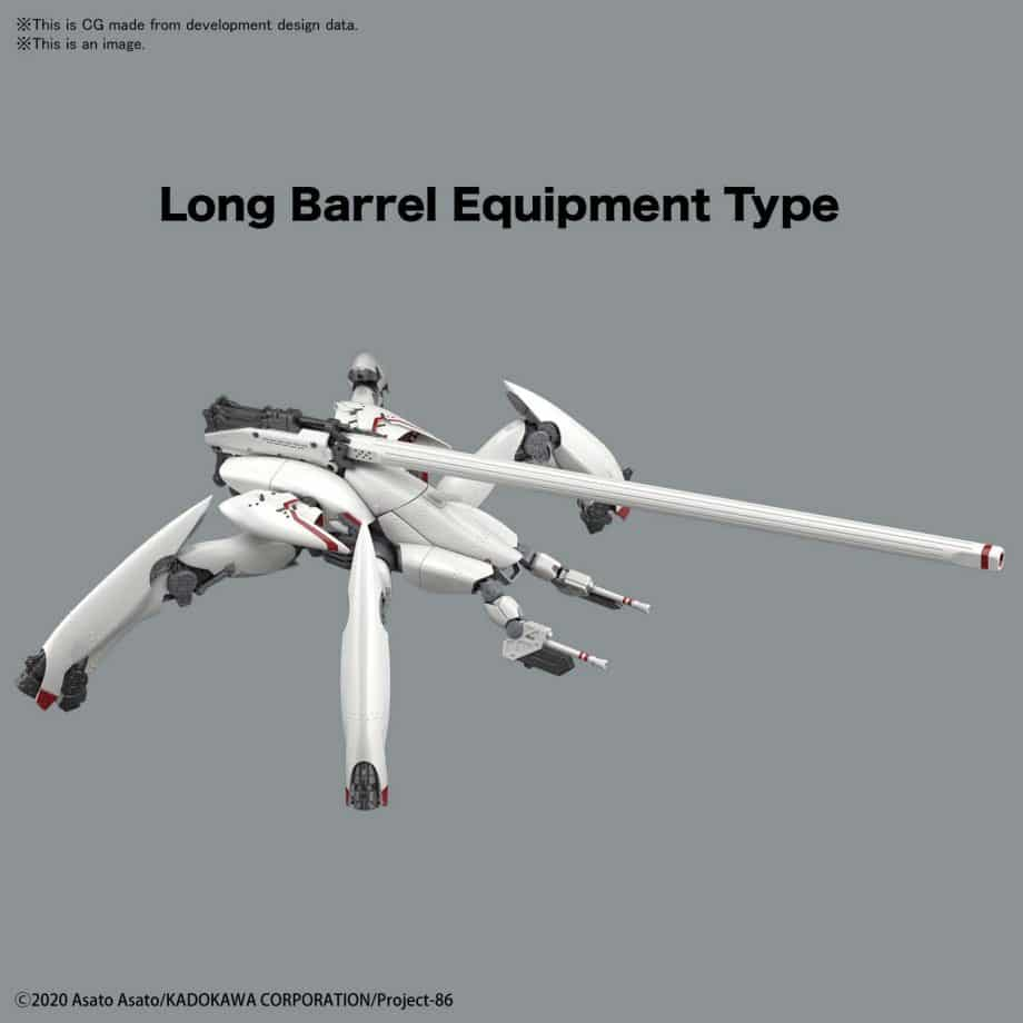High Grade Reginleif Long Barrel Type/Missle Type Pose 3