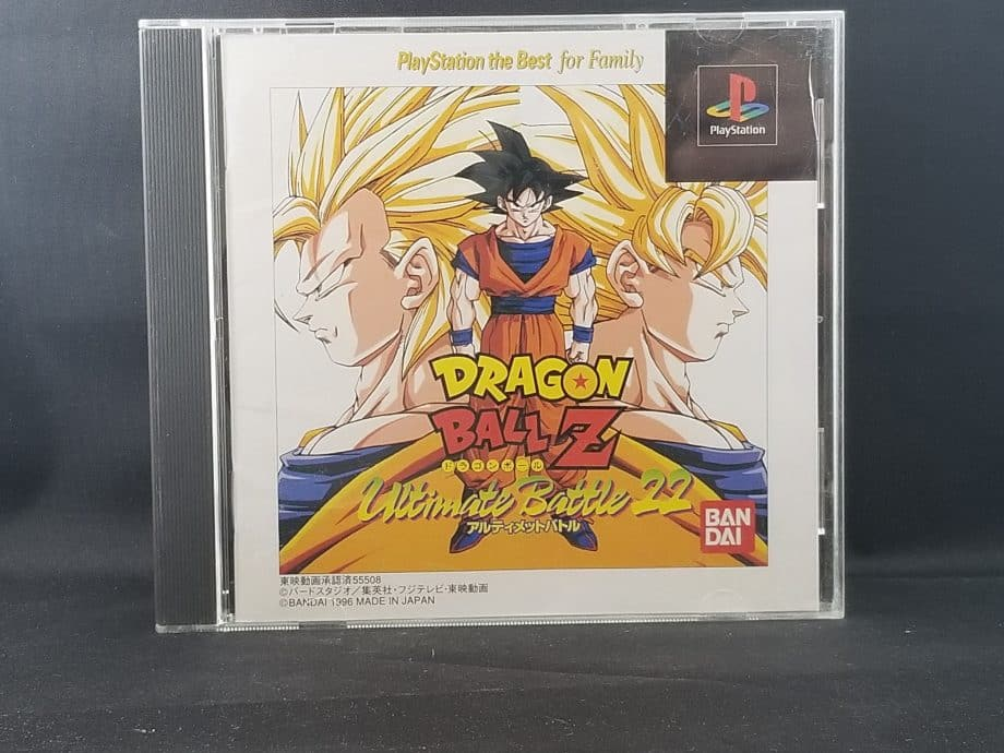 Dragon Ball Z Ultimate Battle 22 Front