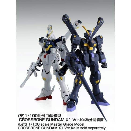 Master Grade Crossbone Gundam X2 Ver. Ka Pose 9