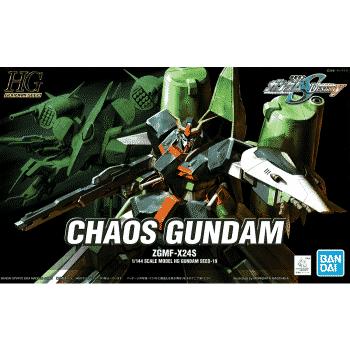 High Grade Chaos Gundam Box