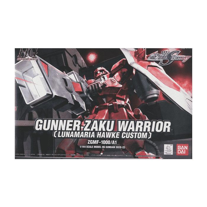 High Grade Gunner Zaku Warrior Lunamaria Custom Box