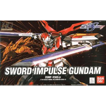 Sword Impulse Gundam Box