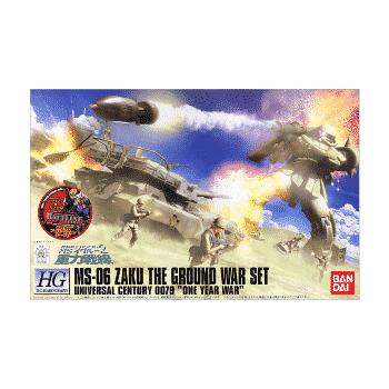 High Grade MS-06 Zaku The Ground War Set Box