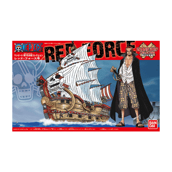 Grand Ship Collection Red Force Front