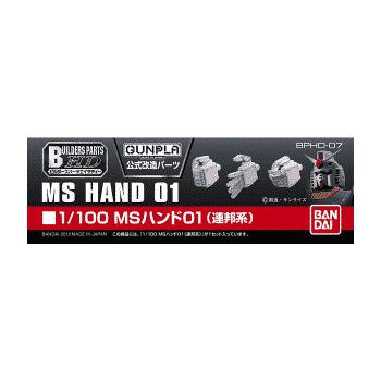 MS Hand 01 Pose 1