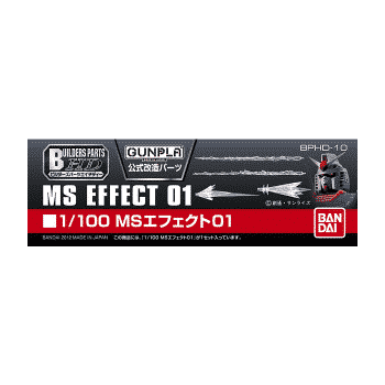 Gundam Builder Parts 1/100 MS Effect 01 Pose 1