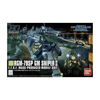 High Grade GM Sniper II Box