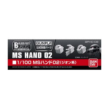 MS Hand 02 Pose 1