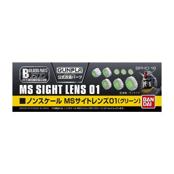 MS Sight Lens 01 Pose 1