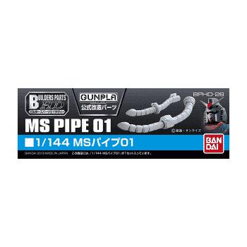 MS Pipe 01 Pose 1