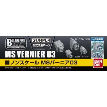 MS Vernier 03 Pose 1