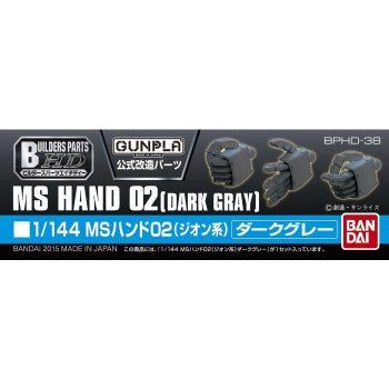 MS Hand 02 Dark Gray Pose 1